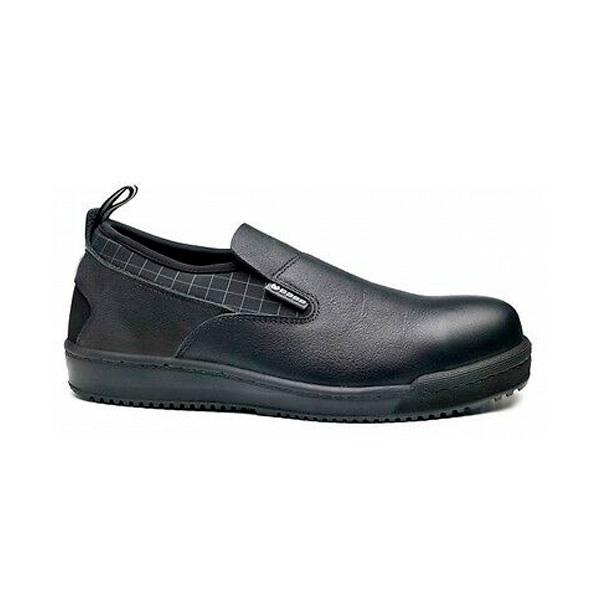 Zapatos de seguridad BASE B0292 FUSION